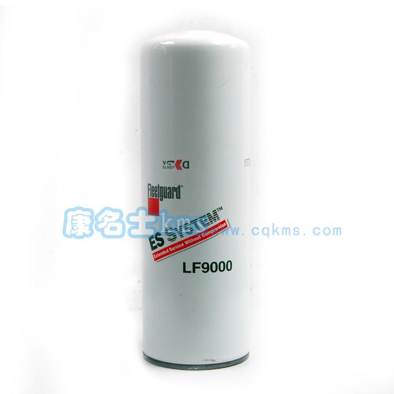 康明斯发动机M11机油滤清器LF9000