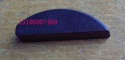 S306康明斯半圆键
