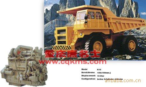 客车柴油机配件 客车柴油机配件 康明斯止推轴承205112用高清图片