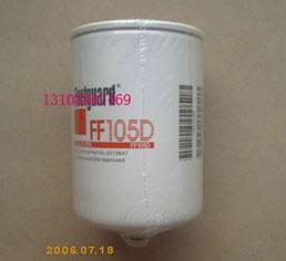 重庆康明斯柴油发动机配件 康明斯NT855燃油滤清器156172